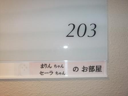 24.5.5 062