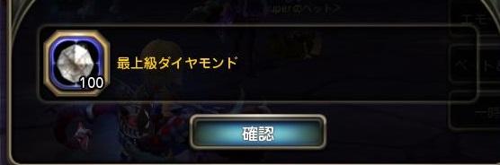 DN 2014-01-20 01-03-38 Mon