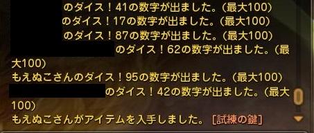 DN 2014-01-23 02-42-32 Thu