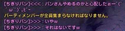 DN 2014-02-03 23-04-42 Mon
