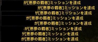 DN 2014-02-10 01-04-43 Mon