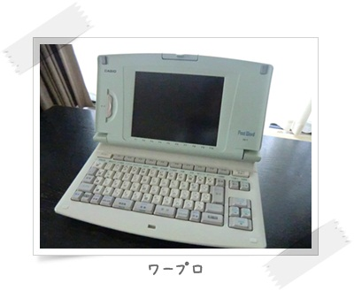h240603-1
