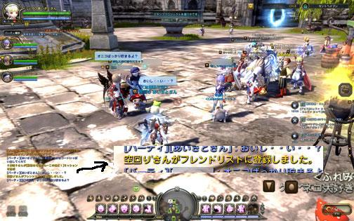 DN-2013-04-08-00-56-57-Mon.jpg
