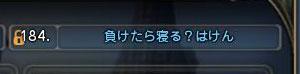 DN-2013-04-13-03-24-09-Sat.jpg