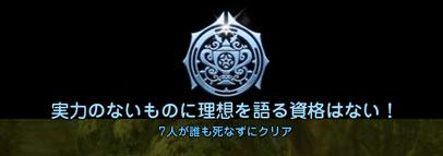DN-2013-04-29-01-49-25-Mon.jpg