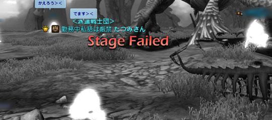 DN-2013-04-29-03-12-45-Mon.jpg
