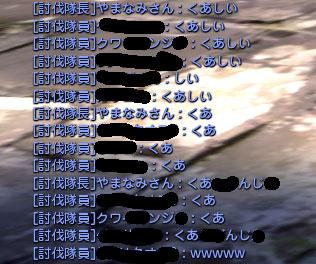 DN-2013-05-11-01-38-04-Sat.jpg