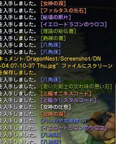 DN-2013-07-04-07-10-59-Thu.jpg