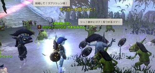 DN-2013-07-04-20-17-26-Thu.jpg