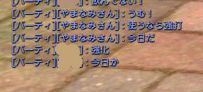DN-2013-08-04-21-16-41-Sun.jpg