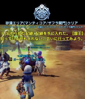 DN-2013-08-26-01-12-33-Mon.jpg