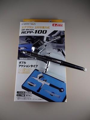 s-DSC00638.jpg