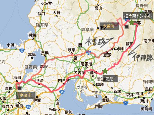 kiso-map2.png