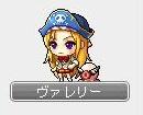 Maple110830_235832.jpg
