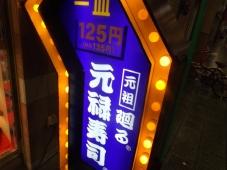 DSCF5788.jpg