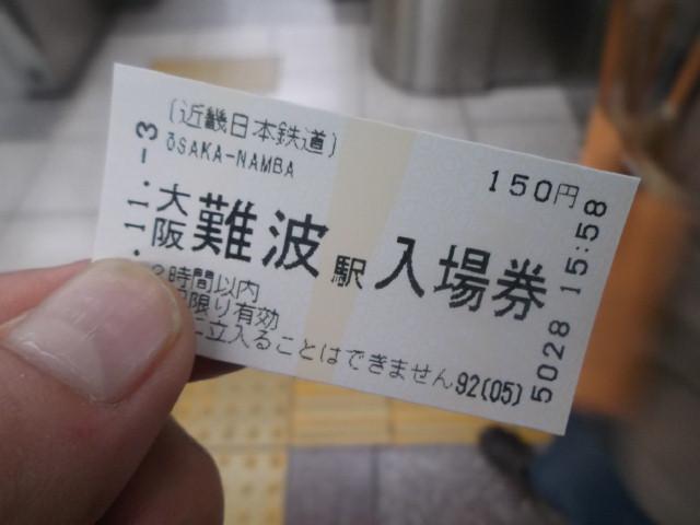 DSCF5891.jpg