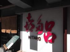 DSCF5939.jpg