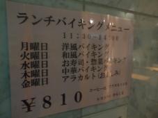 DSCF6946.jpg