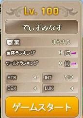 Maple130524_234925.jpg