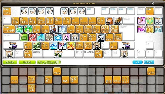 Maple130526_000106.jpg