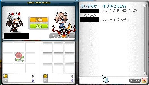 Maple131031_000249.jpg