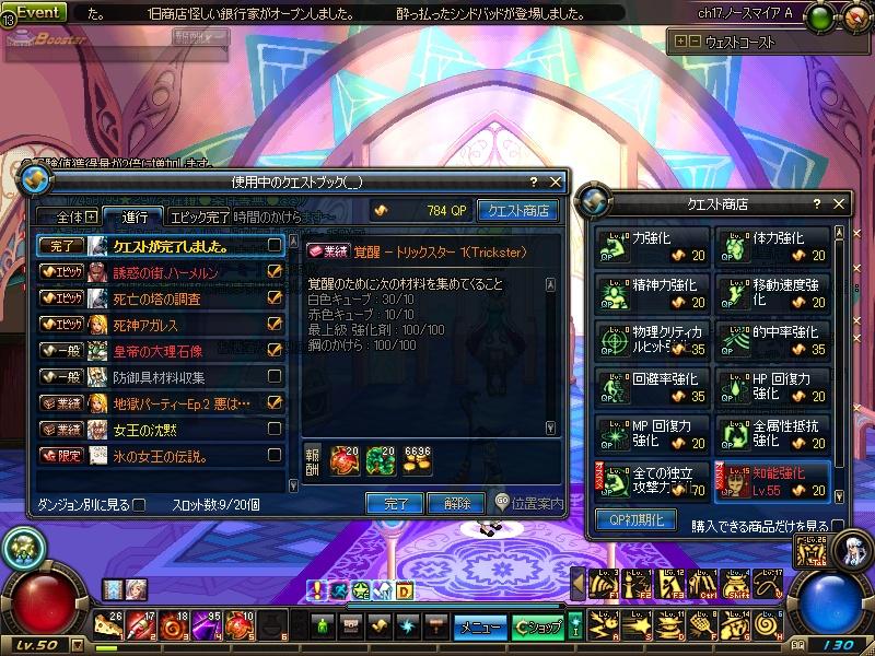ScreenShot2013_0501_144210352.jpg