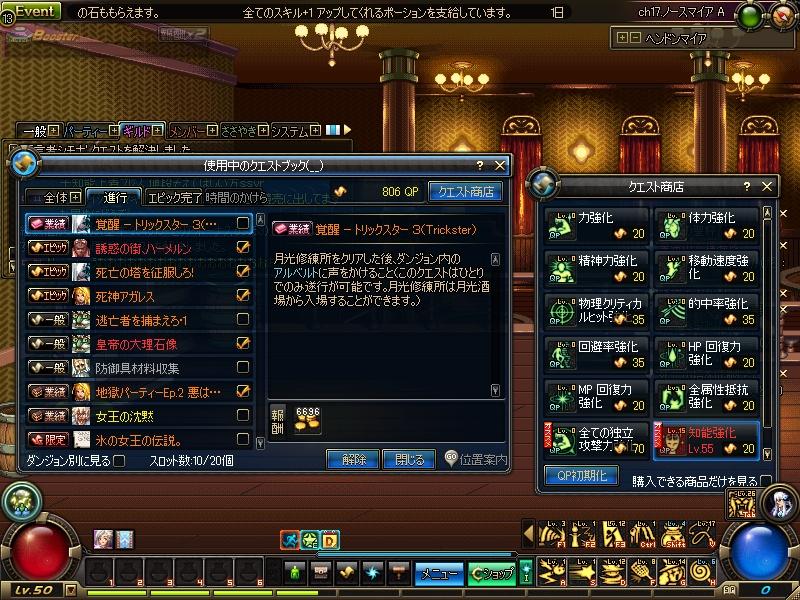 ScreenShot2013_0501_150502315.jpg