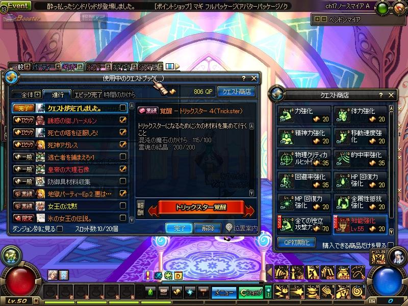 ScreenShot2013_0501_151027467.jpg