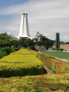 平和記念公園.沖縄平和祈念堂