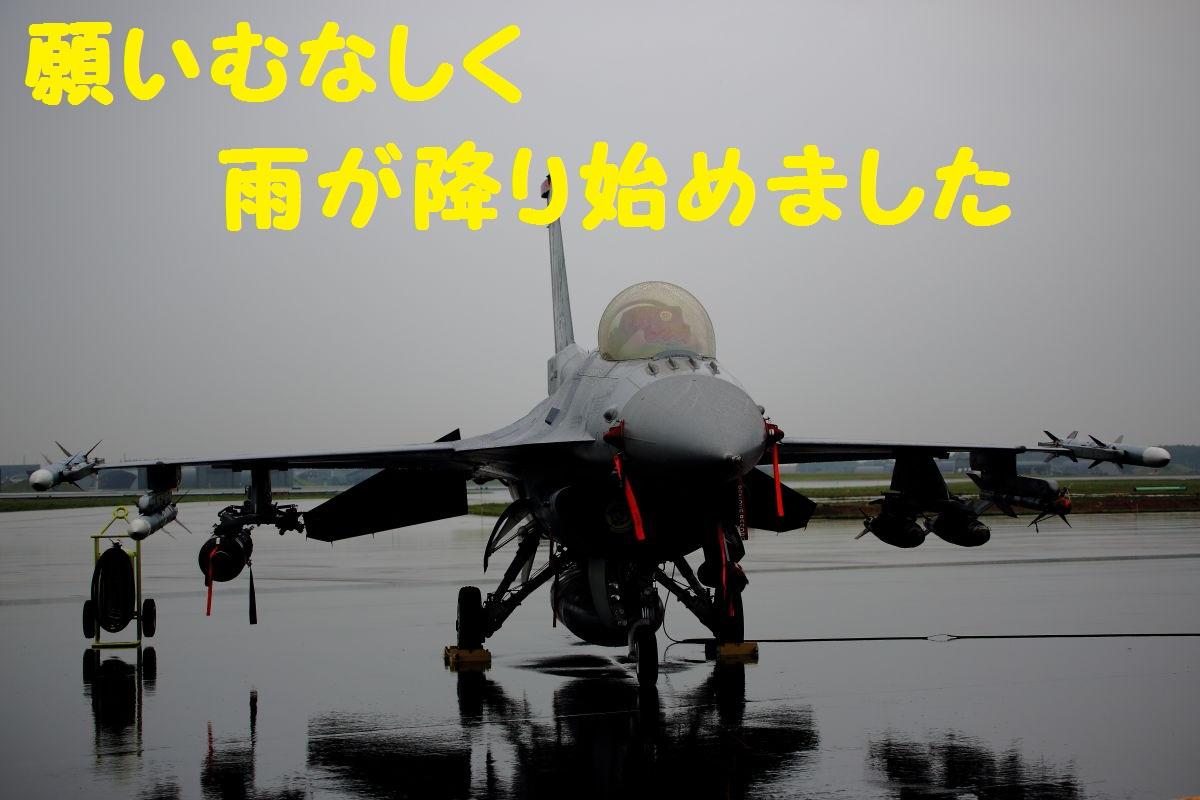 0_20130917205200da1.jpg
