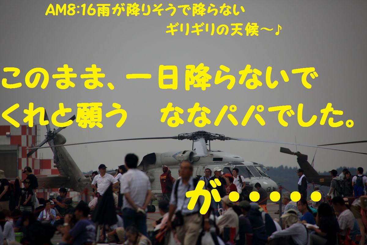 10_20130916200120e6a.jpg