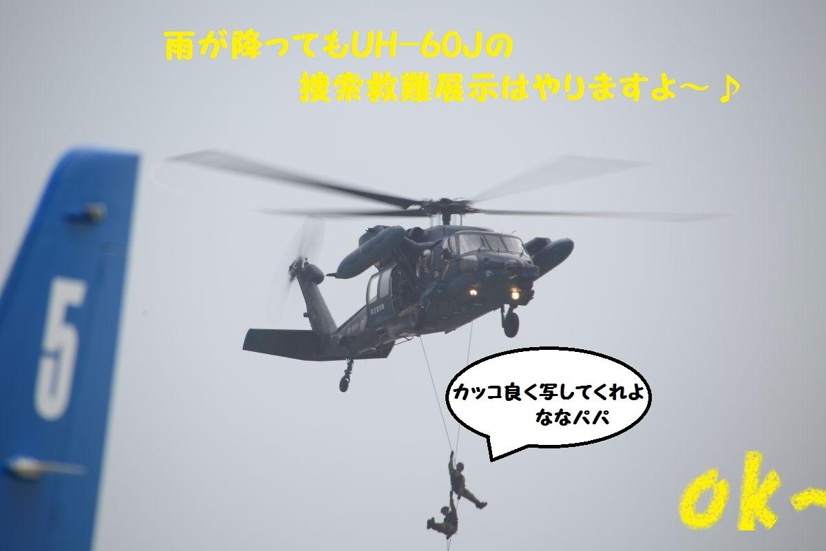 10_2013091720530160b.jpg