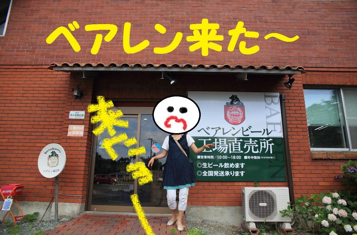 1_20130726191031.jpg