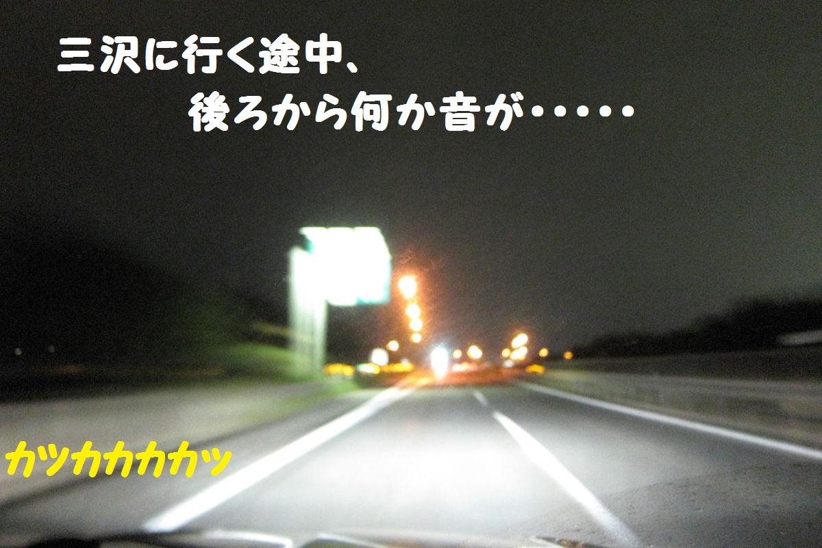 1_2013092221255090c.jpg