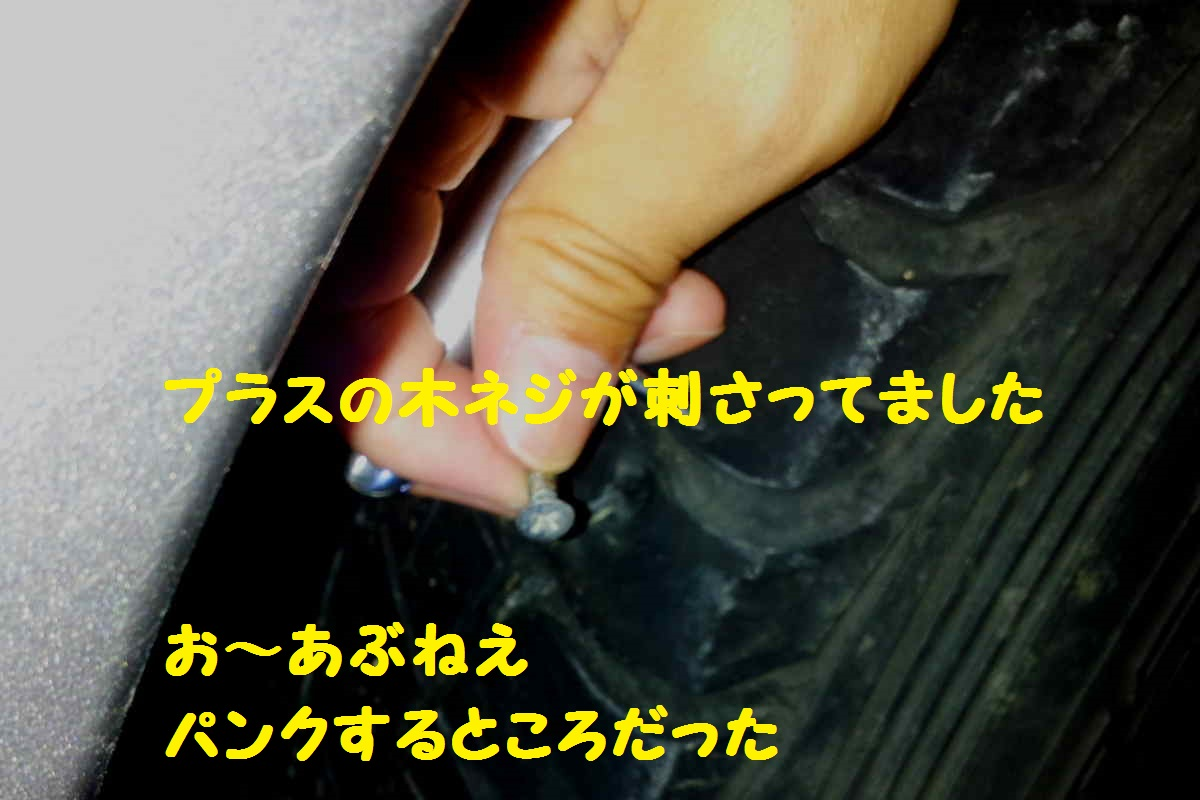 2_20130922212549f88.jpg