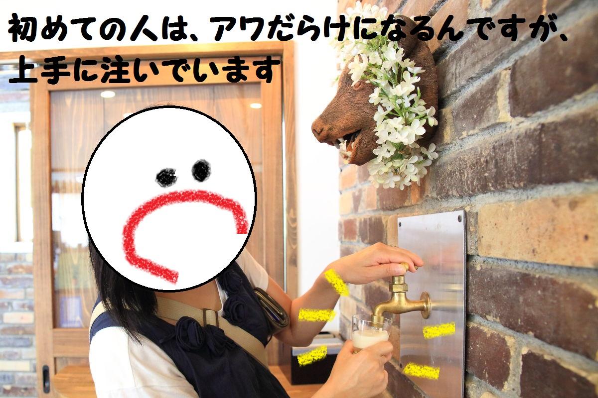 3_20130726191029.jpg