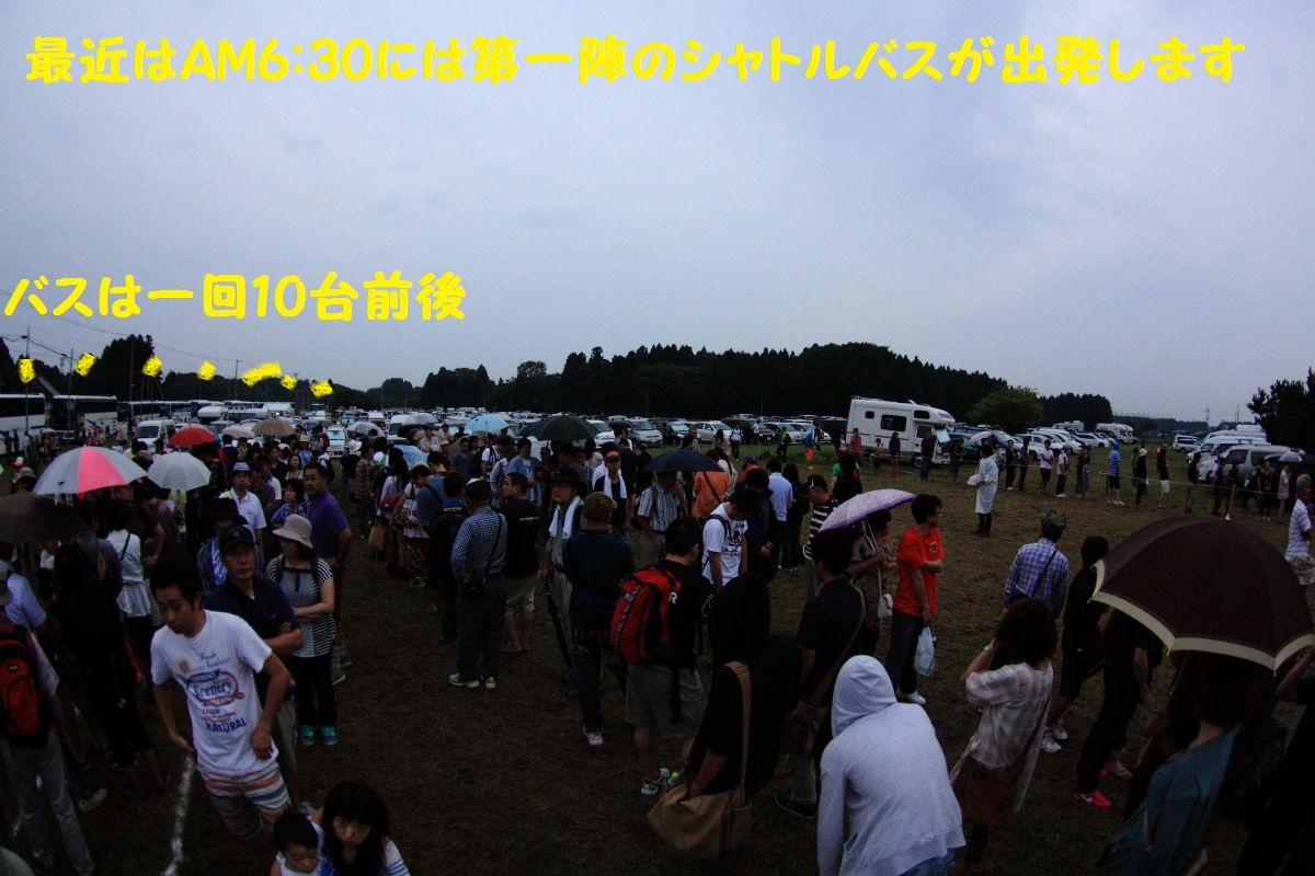 3_20130916200019ad8.jpg