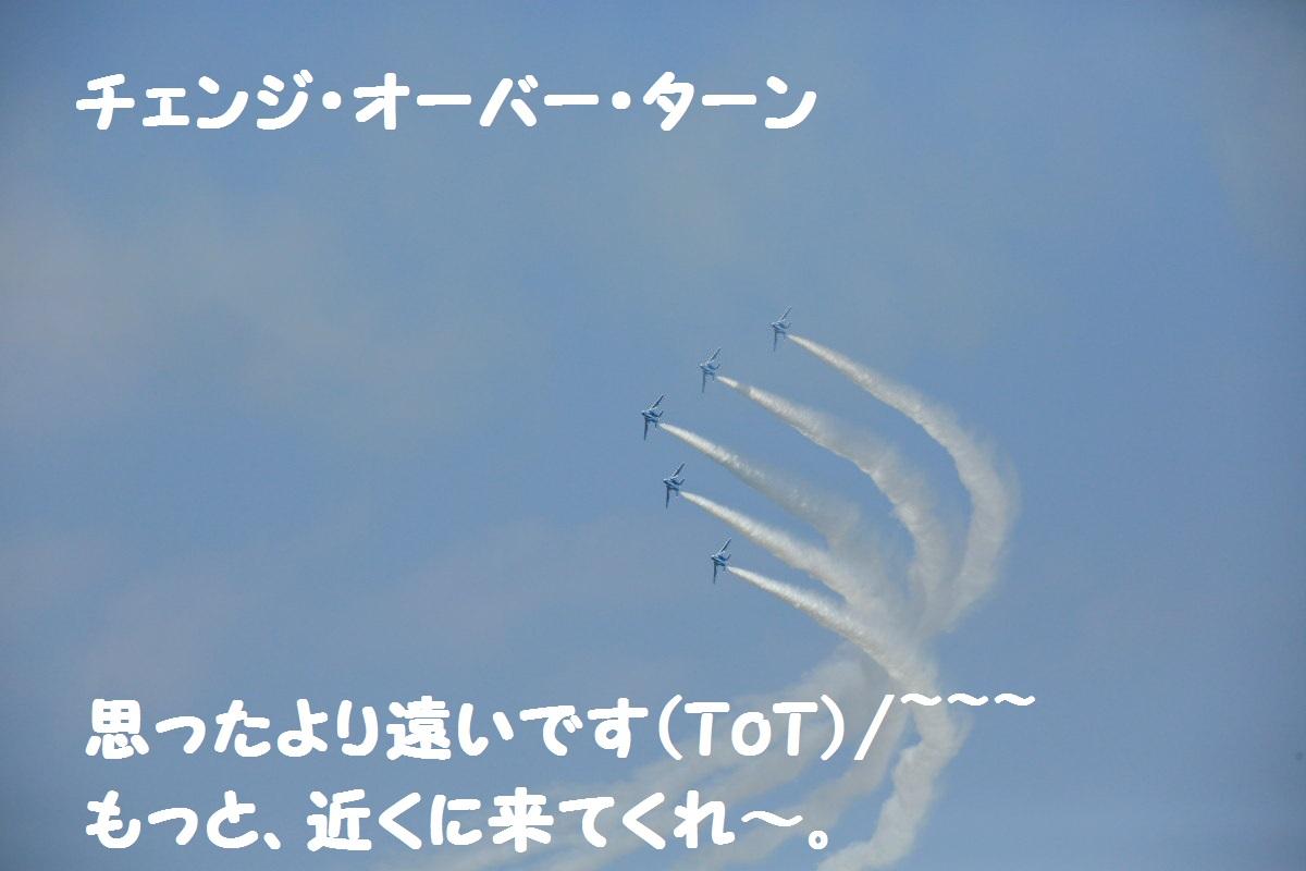 3_20130920215439497.jpg