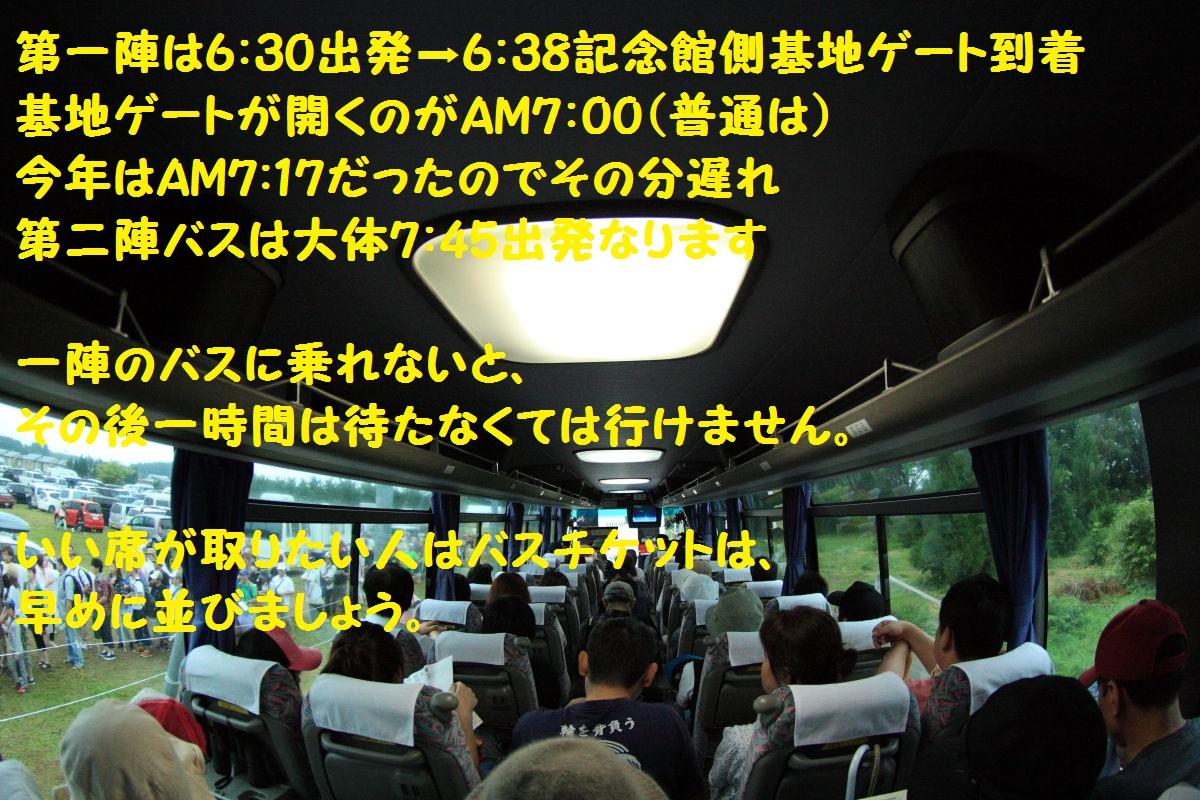4_201309162000185e7.jpg