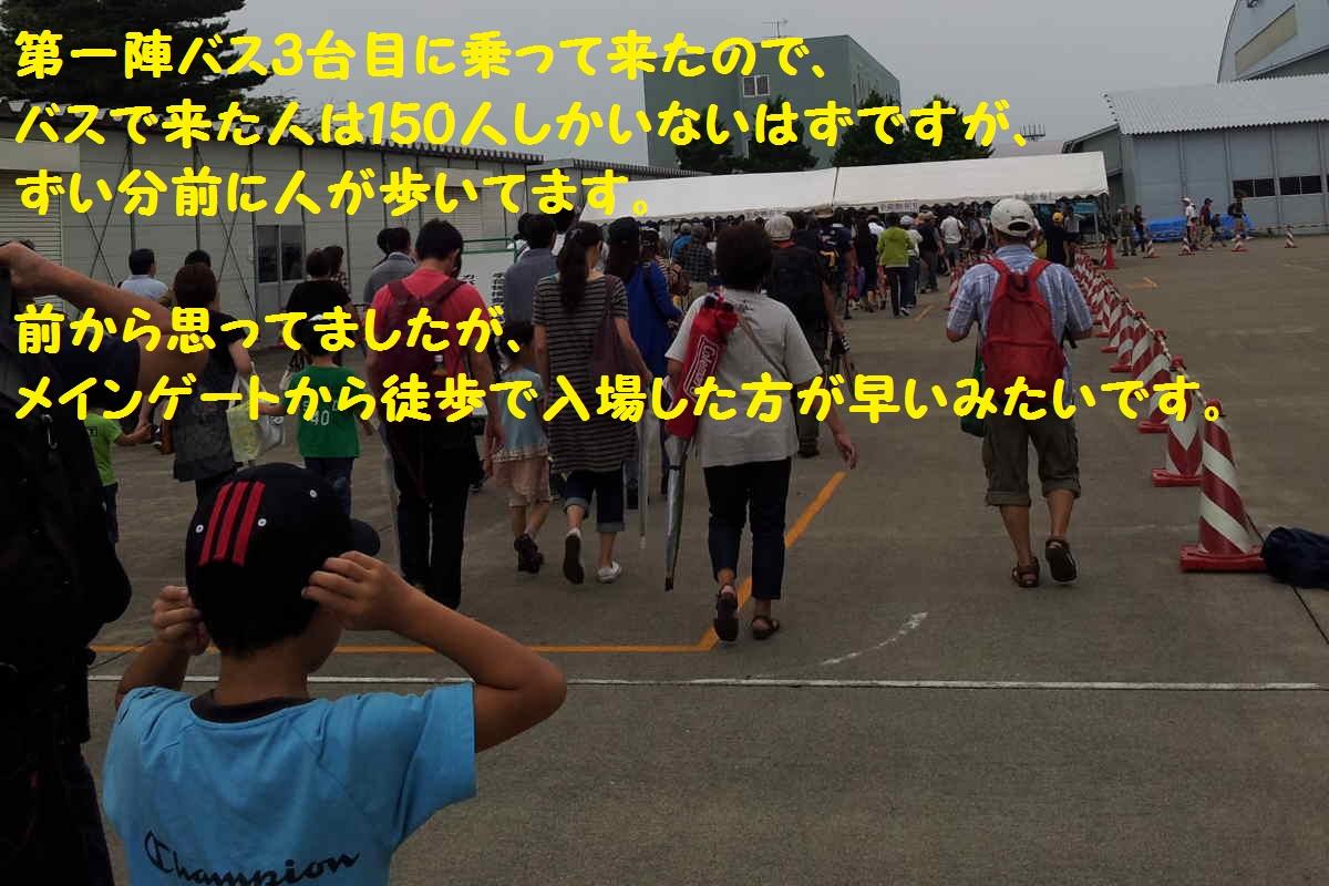 5_20130916200017432.jpg