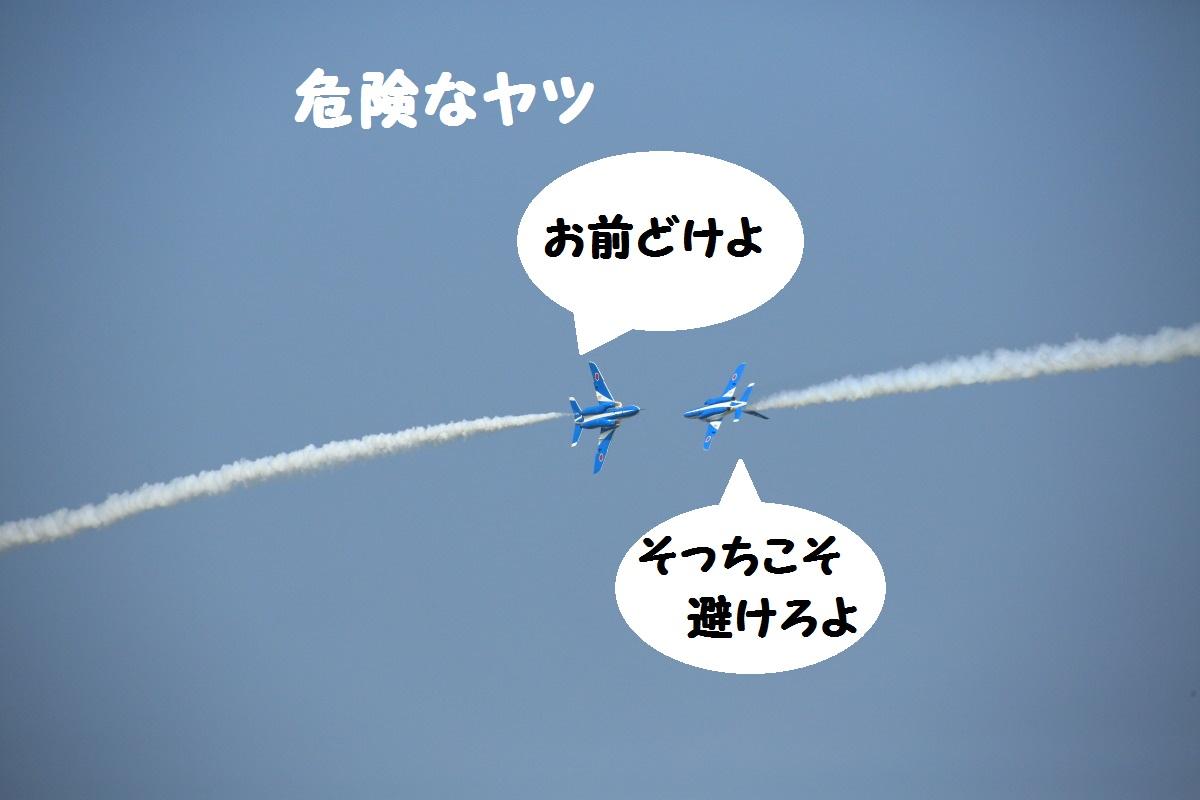 7_201309202155487d8.jpg