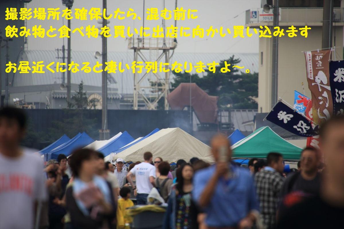 9_20130916200121f49.jpg