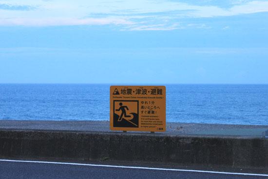 0714kumano2_06.jpg