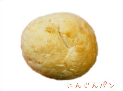 carm1.jpg