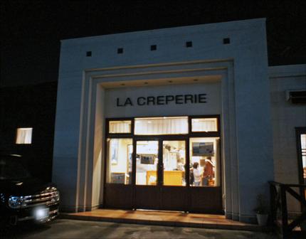 crepe3-1.jpg
