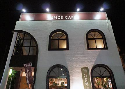 spice3-1.jpg