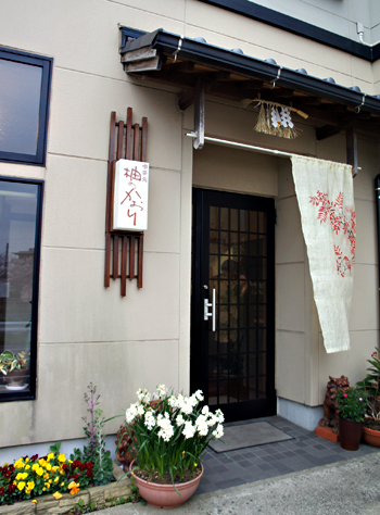 yuzunokaori1.jpg