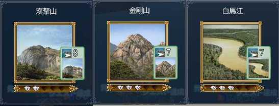 331 漢なんとか山 3