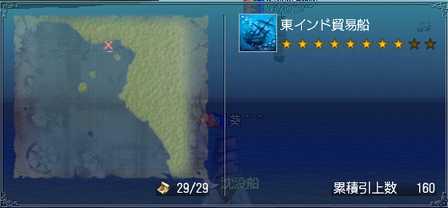 521 沈没船160