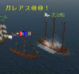 521 ガレアス沈没船161
